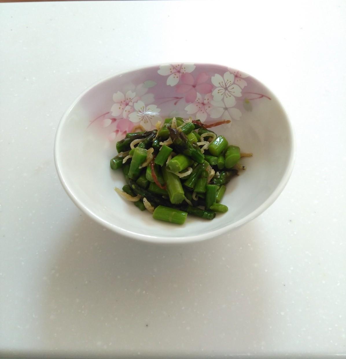 レシピ 小鉢